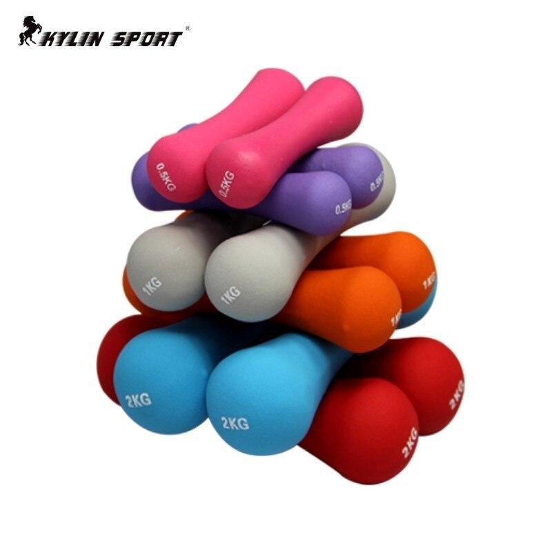0.75Kg*2 Pock Bones Dumbbell New  Sponge Type Fitness Dumbbell womens fitness dumbbell  For  Free Shipping<br>
