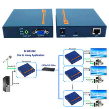 DT206C 660ft Network VGA Over IP Audio Splitter Extender By Ethernet Cat5e Cat6 Cable 1080P VGA LAN Video Transmitter Receiver