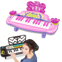 Kids Musical Toy Girl Early Educational Mini Piano Keyboard Developmental Toy Musical Instrument teclado musical instrumento