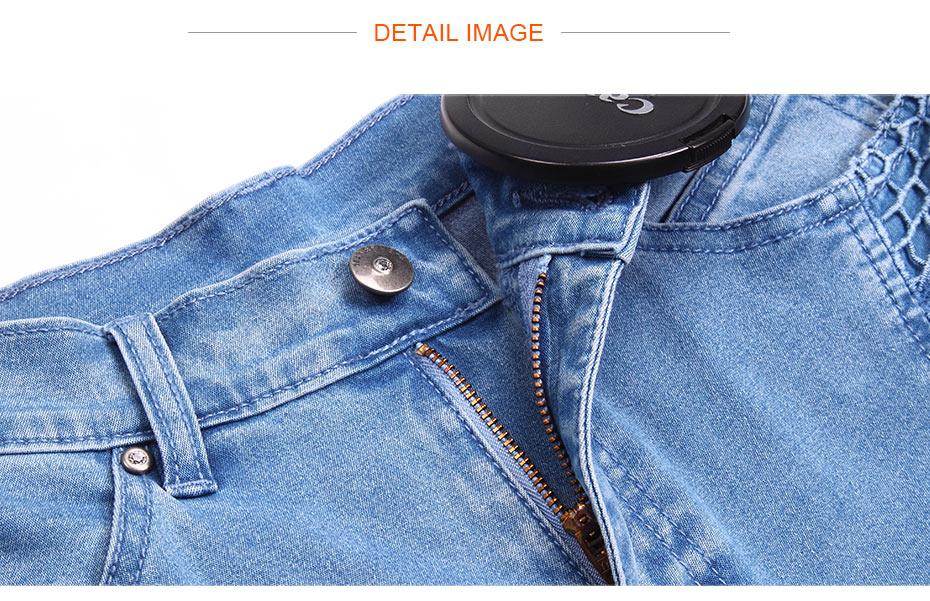 Jeans Pant (5)