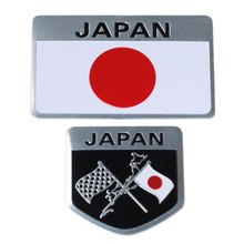 Metal Japanese Flag Emblem Badge JAPAN Car Sticker Decals Accessories for Toyoto Honda Nissan Mazda Lexus Mitsubishi Car Styling(China)
