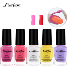 Fulljion 6ml Nail Polish Glue Peel Off Liquid Nail Art Makeup Tools Tape Latex Tape Finger Skin Protected Liquid Palisade Nail(China)