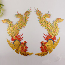 Chinese style Phoenix pattern 1Pcs Big Patches Brand Shine Sequin  Stickers Wing  Embroidery Applique Garment Kids DIY Clothes