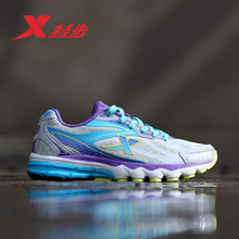 XTEP Brand 2016 Wholesale Running Shoes for Women Sports Shoes Mesh Ladies Sneakers Trainer Outdoor Athletic Shoes 984218119512(China)
