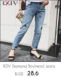 RZIV 2017 summer casual jeans wide leg jeans female solid color tassel decoration