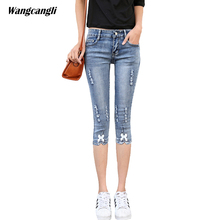 jeans women summer large size stretch slim elasticity jeans decoration butterfly pattern blue zipper tight jeans XL wangcangli