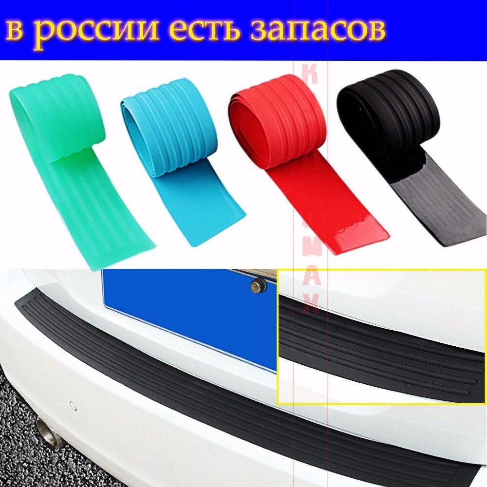 104 см ПВХ автомобиль укладки резиновая арьергард бампер протектор отделкой Защитная крышка для Chevrolet Cruze traxcaptivaaveomalibulacetti(China)