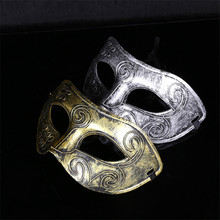 1PC Retro Men halloween Burnished Antique Silver Gold Venetian Mardi Gras Masquerade Party Ball Mask(China)