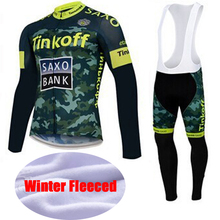 Super Warm Saxo Bank Cycling Jerseys/Winter Thermal Fleece Bicycle Clothing Ropa Ciclismo /High Quality Cycling Clothing(China)