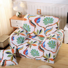Spandex Stretch Tropical Rain Forest Sofa Cover Big Elasticity 100% Polyester Sofa Furniture Cover