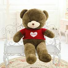 Movie 60 cm soft teddy bear plush toys stuffed animals latest selling valentine's day gift