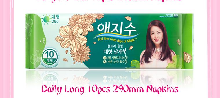 Korea 6pcs AEJISU organic cotton heavy flow over Night Sanitary Napkins pad 3mm feminine hygiene products menstrual towel pads 35