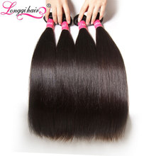 LONGQI HAIR Brazilian Straight Hair 100% Human Hair Weave Weaving 1 Piece Natural Black Non-Remy Hair 8-30 Inch Can Mix Length(China)
