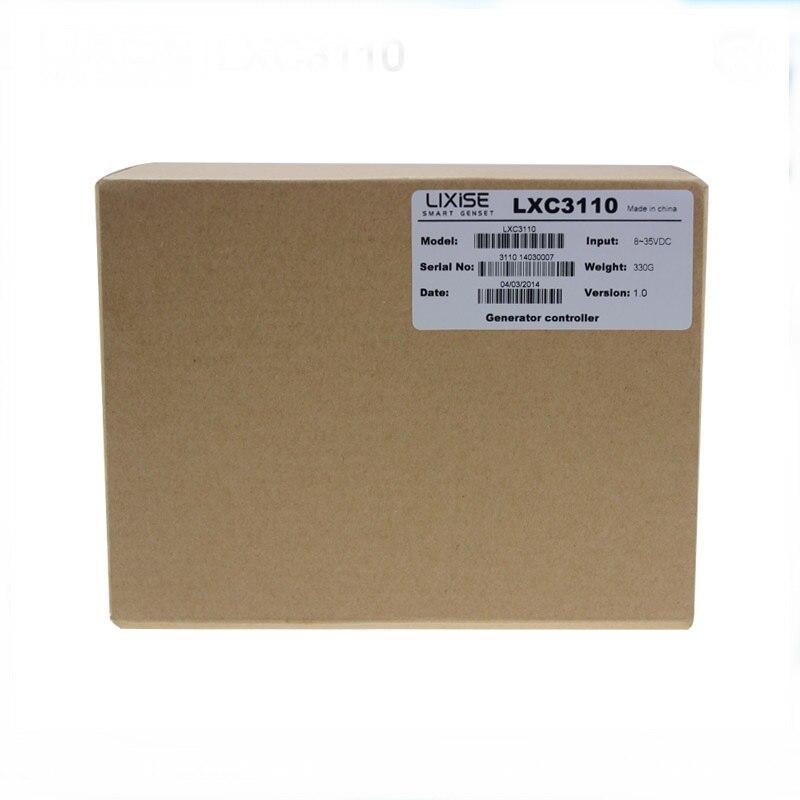 LXC3110---7