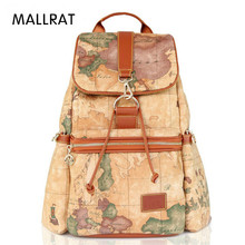 MALLRAT Fashion Vintage High Quality World Map Backpack Women Backpacks Leather Backpack Printing Backpack for Girls(China)