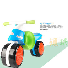 Ride On Cars TOYS 2015 glide wheel booster motorcycle Walker stroller, baby stroller booster motorcycle plastic slide