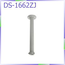 DS-1662ZJ For 500mm Pendent Mount Aluminum alloy CCTV Bracket For Indoor and Outdoor Install(China)