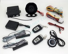 RFID car alarm,smart key security system,PKE antenna,push button start stop button,bypass keyless entry HY-904 RM2A chip avoid