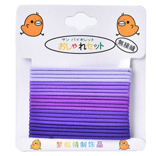 20 Pcs/pack Elastic Rubber Rope Hair Ties  Kids Girls Solid Ponytail Hairwear Headwear Decoration Hair Band Acessories Wholesale