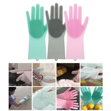 A Pair Magic Silicone Scrubber Rubber Cleaning Gloves Dusting Dish Washing Pet Care Grooming Hair Car Insulated Kitchen Helper(China)