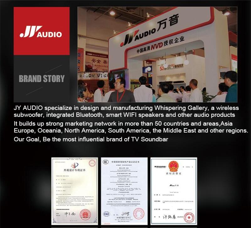 brand jy audio