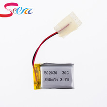 Syma S107 S108 S109 S026 3.7V 240mAh 30C LiPo Battery For 6020 Syma S107 S108 S109 S026 RC Helicopter Quadcopter Parts