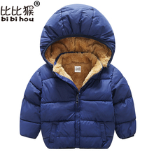 2018 Jacket For Girls Boy Autumn Winter Down Jackets For Girls Kids Warm Hooded Wool Outerwear Coat children's winter jackets 4T(China)