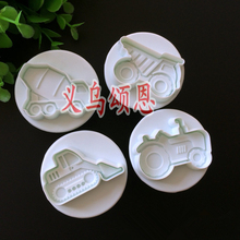 4PCS/LOT Missile vehicle,Tank, Armored car Sample Plastic Cookie Cutter, Fondant Cake Tools, Cake Decorating DIY Molds E246(China)