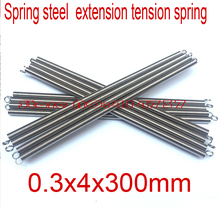 5pcs/lot 0.3x4x300mm Spring steel extension spring tension springs 0.3*4*300mm(China)