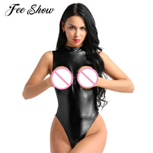 Buy Womens Wetlook Faux Leather Latex Catsuit Clubwear One-piece Sexy Lingerie Sleeveless Open Bust Crotchless Teddy Fetish Bodysuit