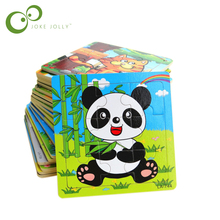 Sanwony New 11 Styles Wooden Kids Jigsaw Puzzles Toys With Animals Pattern For Children Education And Learning(China)