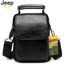 JEEP BULUO Men Leather Handbag Original Brand Handle Tote Chest Bags For Male Black Cow Split Leather Messenger Bag 8011