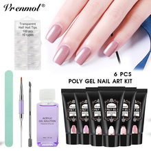 Vrenmol Poly Gel Set UV Builder Gel Fast Extention Hard Gel Jelly Acrylic Crystal PolyGel Liquid Slip Solution Nail Brush(China)