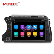 support 1080p video 10EQ band BT IPod radio video car multimedia DVD radio player for ssangyong kyron actyon car dvd GPS navi(China)