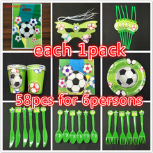 58pcs football theme plate cup mask dishes Set Birthday Party Supplies Baby Birthday Party Pack for 6people use