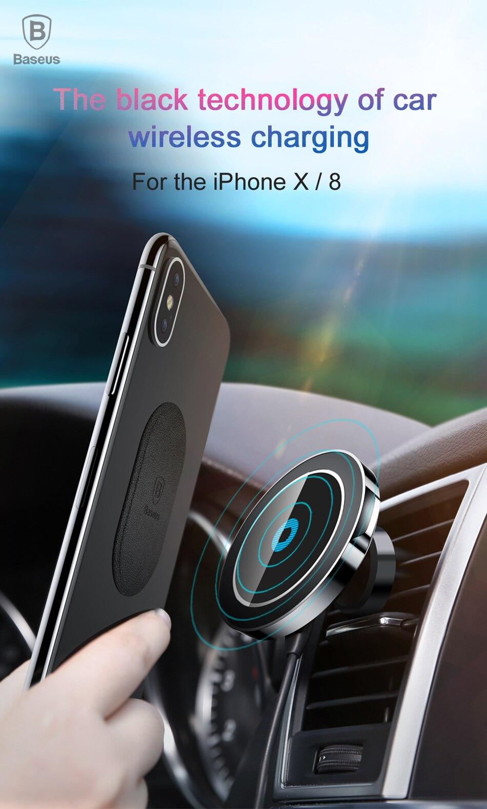 Baseus شاحن سيارة لاسلكي سريع من شركة iPhone X 8 Samsung Note 8 S8 S7 3