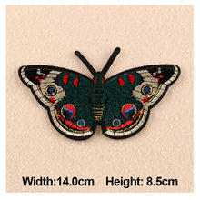1PC Patches For Clothing Butterfly Embroidery Big Size 14.0x8.5cm Patches For Apparel Bags DIY Accessories