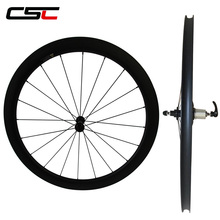 700c Bicycle wheels SAT No outer holes  23mm wide U Shape 50mm tubeless carbon road bike wheelset