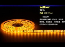 LED strip 5050 yellow DC 12V 5M 60led=1 meter 300led=5 meter=1roll 3led=1 scissor Flexible Glue waterproof IP65 LED strip 5050