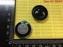 4PCS 2W 8R 8 Ohm Diameter 28MM speaker small speakers will move VCD / EVD thick 5.6MM environmental protection