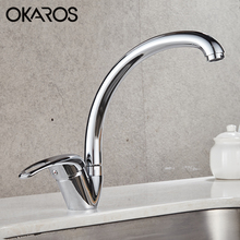 OKAROS Brand Wall Mounted Kitchen Silver Faucet Bathroom Brass Chrome Polished Cold Hot Sink WaterTap Mixer grifos de cocina(China)
