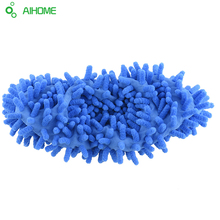 New 5Colors 1Pieces Multifunctional Chenille Microfiber Shoe Covers Clean Slippers Lazy Drag Shoes Mop Micro Fiber Caps