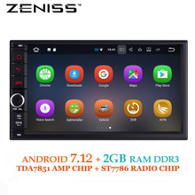 ZENISS Android 7.12 Universal 2din Car GPS Navigation 2GB RAM Double DIN Radio TDA7851 Autoradio TPMS 706X3-2(China)