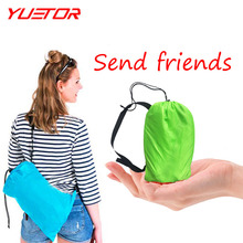 YUETOR Fast Inflatable hangout Banana Air Sleeping Bed Beach Sofa Lounge Sleeping bags Inflatable air sofa lazy bag