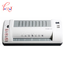 3893 Energy saving hot oca vacuum laminator A4 concise fashion mute type laminating machine / photographs machine(China)