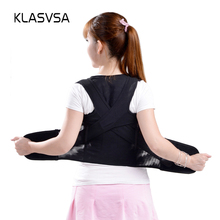 Back Shoulder Support Brace Straightener Posture Corrector Vest Back Support Belt Correction For The Back Scoliosis S - XXXL