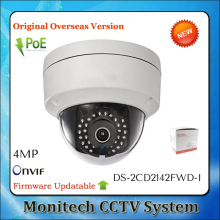 English version DS-2CD2142FWD-I 4MP mini dome network cctv camera, P2P 1080p IP camera POE 120dB WDR(China)
