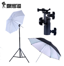 Photographic Equipment Photography Props 2M Light Stand Umbrella Soft Umbrella E-type Flash Seat