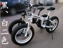 Kalosse Soft-tail 20*4.0 tires Children Snow bicycle, fat bike 20er , 20inch 21/24/27/30speed , beach mountain bike(China)