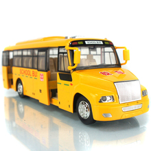 caipo 1:32 Alloy School Bus Model Pull Back/Go Acousto-Optic Four Doors Can Be Opened Rubber Tire Children's Toy Car Model Gift